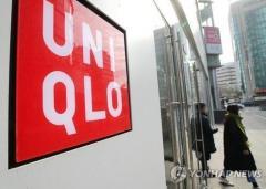 ユニクロが今月中に10店舗閉店 不買運動・コロナ影響=韓国