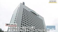 暴走族加入などをめぐり公園で集団暴行 被害者の男子中学生が死亡 横浜
