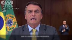 ブラジルで死者1日3000人超 大統領退陣求める声