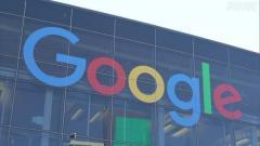 米・グーグル 閲覧履歴追跡する機能 今後開発や導入しない方針