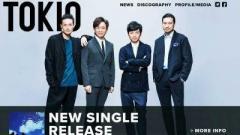TOKIO、福島PR関連も後輩へ? 五輪PR辞退で露呈した層の薄さ… 音楽活動再開は絶望的