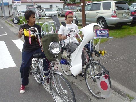 自転車の 自転車 携帯電話 道路交通法 : に考えた : 【超速報】 自転車 ...