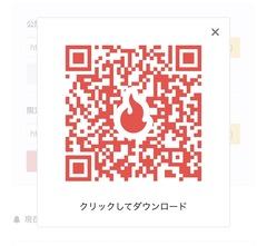 B02C7C4B-52FD-4059-8FC4-D25D986F7975