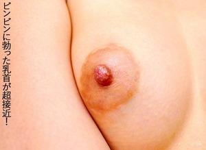 倉木しおり ヌード・セックス画像 (6)