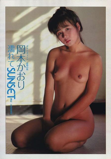 Kaori Okamoto (2)