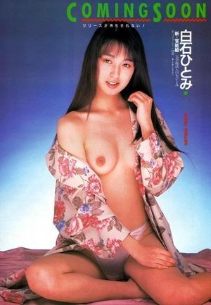 shiraishi_hitomi-007