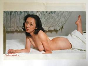 飛鳥裕子 (18)