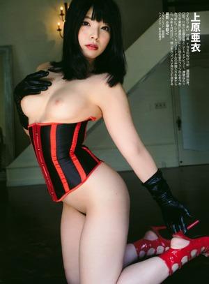 uehara_ai-03