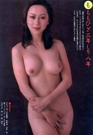 飛鳥裕子 (12)