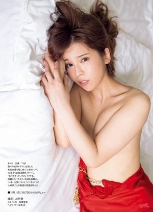 sakaguchi_anri_001