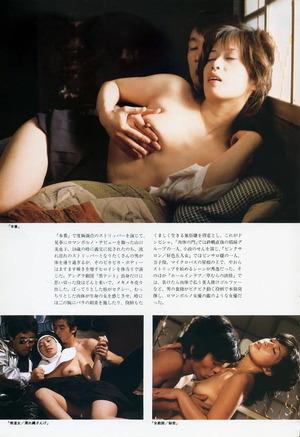 山口美也子 ヌード画像 (11)