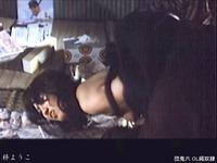 梓ようこ ヌード画像 (13)