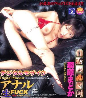菊原まどか ヌード画像 (32)