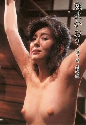 麻生かおり (8)