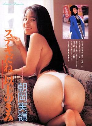 asaoka_mirei_007