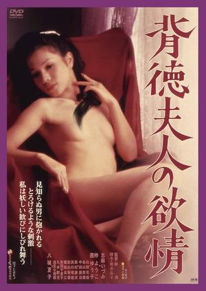 志麻いづみ ヌード画像 (7)