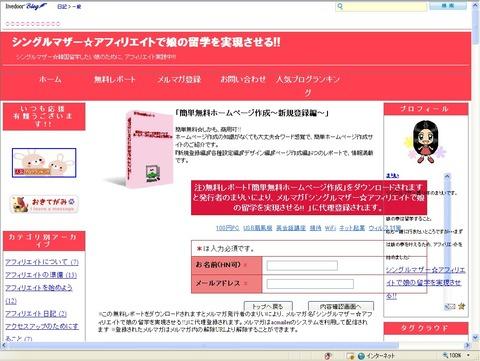 2011y07m29d_004933765