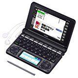 カシオ 電子辞書 エクスワード 中学生モデル XD-N3800BK ブラック