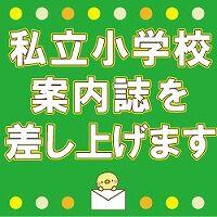 annaishi20210608200200