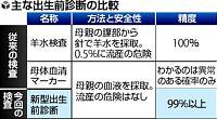 20120829-001463-1-N