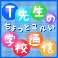 shyouwajyoshituushin200.200