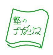 rogokouho2