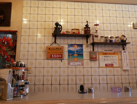 Coffee Shop 樹