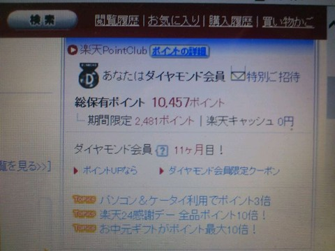 mini_130719_0041 (2)