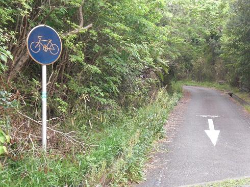 この道路標識:歩行者も禁止な ...