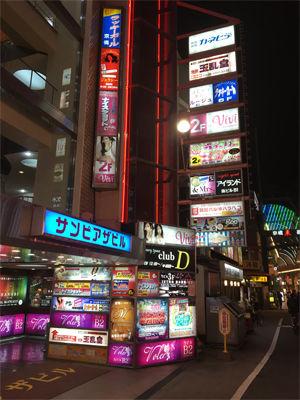 京橋の風俗ビル「サンピアザビル」