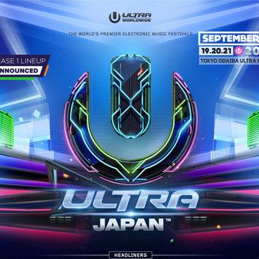 ultra_japan_2015