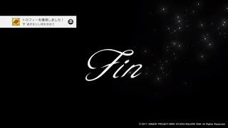 DQ11_Fin