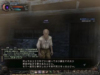 wo_20110916_234710