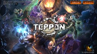 TEPPEN_2019-08-10-12-42-14