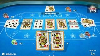 世界のアソビ大全ポーカー