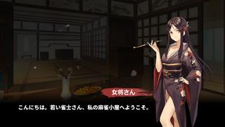 姫麻雀_2019-08-28-12-33-19