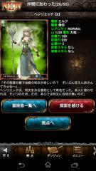 Screenshot_2013-07-30-23-17-05