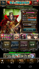 Screenshot_2013-07-30-23-19-40