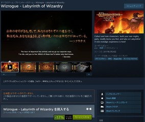 wizrogue_store