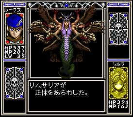 Card Master - Rimusaria no Fuuin (Japan)-6