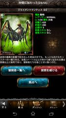 Screenshot_2013-07-30-23-16-10