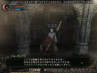 wo_20110707_000058