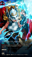Battle Lines_2018-10-27-01-31-10