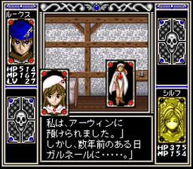 Card Master - Rimusaria no Fuuin (Japan)-4