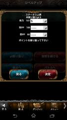 Screenshot_2013-07-30-23-16-35
