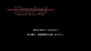 2020-01-17_2119_8