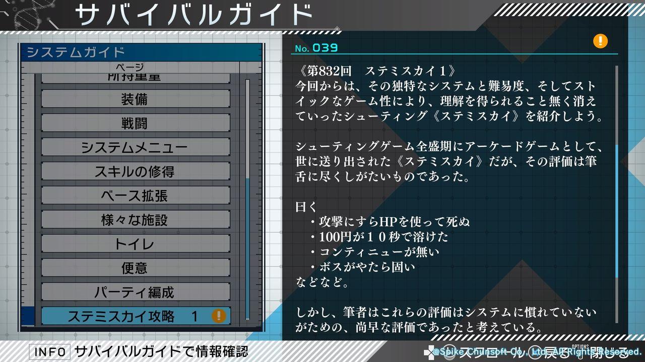 Sandstorm:3DダンジョンRPG感想 ...