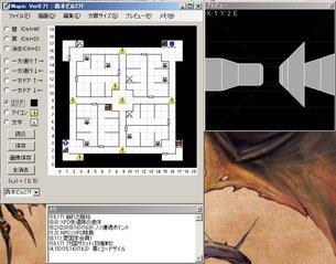 mapic071sample