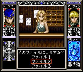 Card Master - Rimusaria no Fuuin (Japan)-2