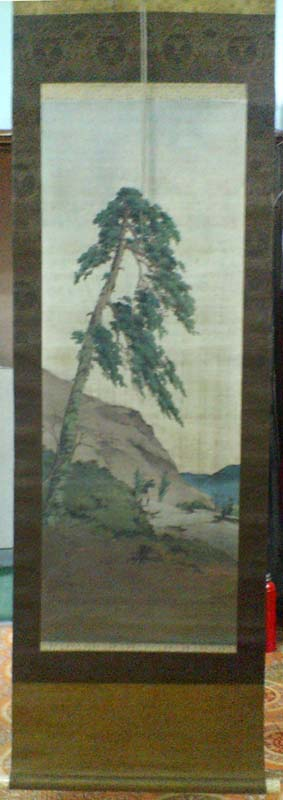司馬江漢の画像 p1_35